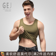 Modaier vest Summer Youth Movement - slim type elastic tight solid grounding underwear vest