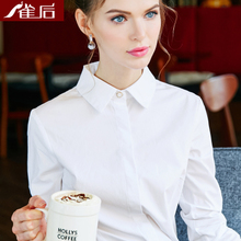 After the winter bird white shirt long sleeved shirt dress female slim cashmere shirt overalls with thick tooling occupation