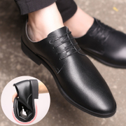 Men's soft face leather shoes 2017 new black dress shoes business casual shoes lace soft summer Korean male