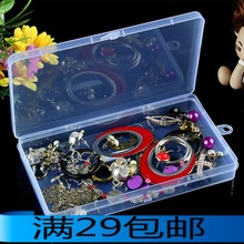 Wholesale transparent plastic empty box cosmetic storage box buckle rectangular box cell phone repair parts box