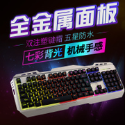 Game computer keyboard cable desktop USB backlight notebook office machinery hand Wrangler