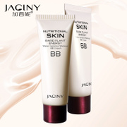 Gasini authentic isolation makeup BB Cream nude make-up Concealer strong waterproof moisturizing makeup lasting moisturizing liquid foundation