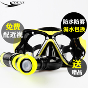 Diving goggles, snorkeling Sambo sets, all dry breathing tubes, myopia, adult anti fogging glasses, masks, diving kits, equipment