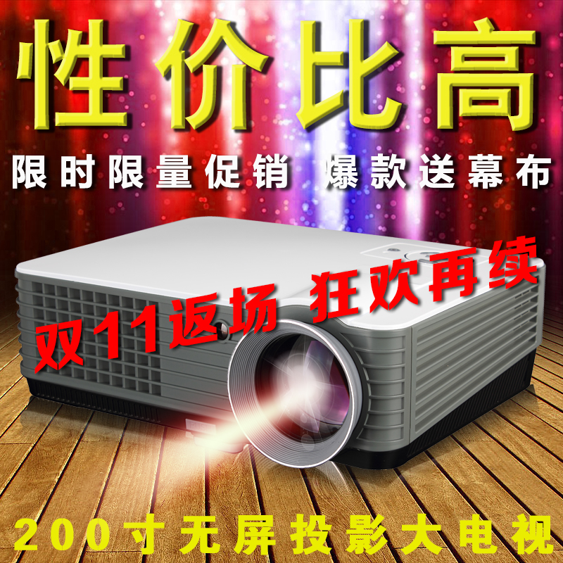 HD projector 1080P 3D LED projector projection home dual USB Dual HDMI TV