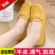 Summer, shallow mom shoes, hollow single shoes, middle-aged and elderly casual shoes, anti-skid soft bottom slope, with big yards, Doudou shoes, women