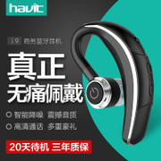 Havit/ I9 Bluetooth headset haiweite wireless motion vehicle hanging ear ear drive ultra small contact 4.1