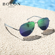 Rex BOLON Sunglasses male fashion sunglasses HD polarizing mirror BL8001 pilots driving