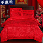 Meilin show four sets of wedding bedding bedding red cotton jacquard cotton satin wedding bedding