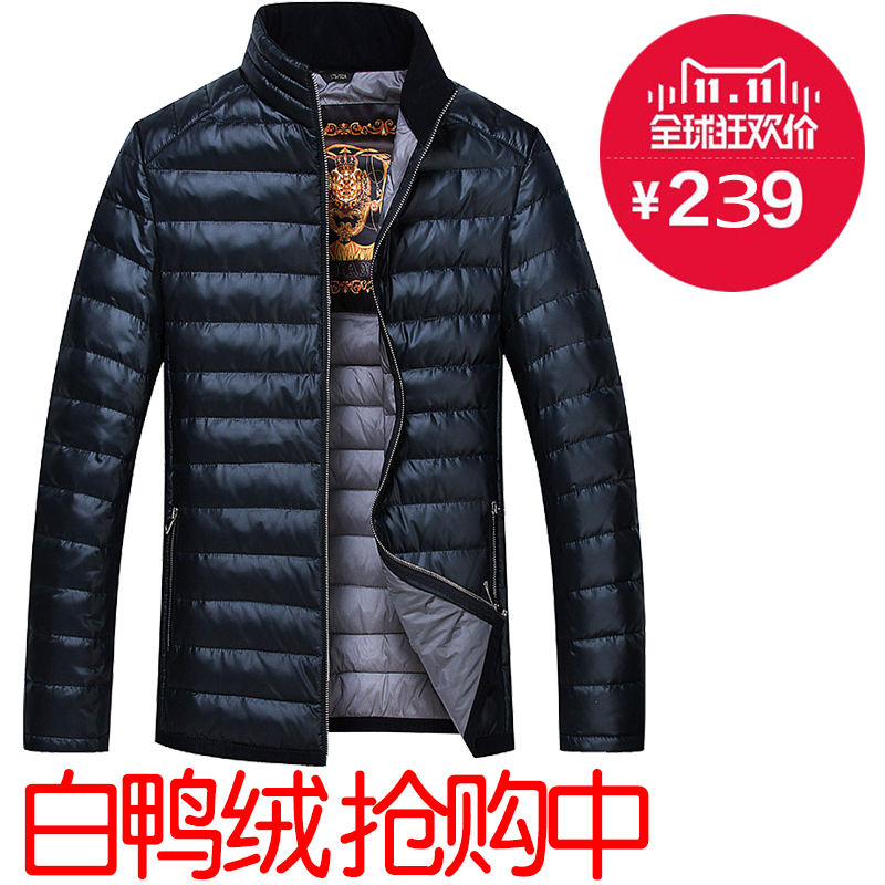 A new coat of cultivate one's morality young and middle-aged business casual paragraphs thin white duck down coats men short collar coat