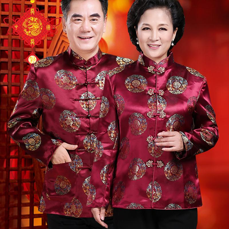 The elderly men in spring coat costume birthday birthday couple costume grandparents had thin clothing