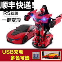 Star RS men one-touch remote control deformation of transformers car robots toy car RC car boy children