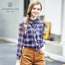 Genuine beauty garden agaric plaid shirt collar female 2017 Hitz two piece long sleeved shirt jacket