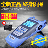 Deep-light high-precision optical power meter authentic charge-type fiber optic tester Optical attenuation test to FC / SC adapter