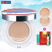Zhi Mei cushion BB Cream Concealer skin moisturizer female nude make-up non whitening CC Cream Moisturizing Liquid Foundation Liquid