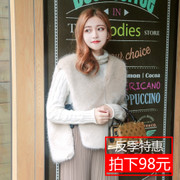 Special offer every day of season processing fur coat female fox fur imitation fur vest bow short thin