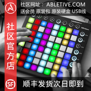 NOVATION LAUNCHPAD RGB MK2/MINI/PRO DJ hall keyboard pad controller