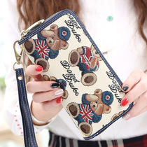 Ms. Xiaofei purse female long section of Japan and South Korea version of the cute bear multi-functional double zipper clutch wallet