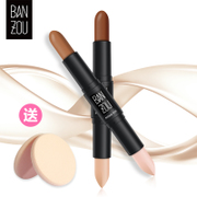 Genuine double stick high bronzing accompaniment Concealer pen pen shadow shadow silhouette bright makeup nasal silkworm