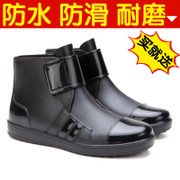 Korean male fashion men's boots boots short tube spring new slip water shoes low waterproof shoes men shoes