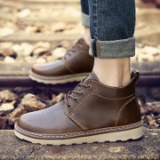 Winter boots boots men slip short canister boots warm wash waterproof shoes cotton shoes and shoes in tube work