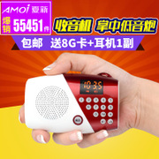 Amoi/ Amoi V8 radio card speakers elderly old Walkman storytelling music player