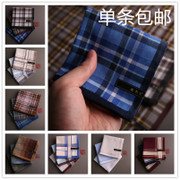 And Mu Ji (indifferent mind) men's cotton handkerchief towel handkerchief handkerchief sweat taste in men