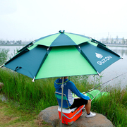 Fishing umbrella, 2.2 meters universal rain proof outdoor fishing umbrella, folding sunshade, sun protection folding fishing umbrella, fishing gear supplies