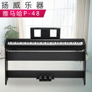 Até a nova Yamaha electric piano piano digital 88 teclas Peso 48 adultos electronic piano p95)