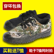In the male female wear shoes shoe site shoes authentic 07 training shoes camouflage shoes canvas shoes