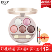 BOB Eyeshadow counter genuine nude makeup nude make-up earth color pearl light colored eye shadow illusion yarn disc 5g