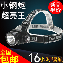 Outdoor waterproof mini headlamp glare long-range Lithium Rechargeable LED head lamp light fishing night fishing lights