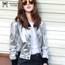 Mama TI 2017 spring and autumn in Europe and locomotive service stars with silver Sheepskin leather tide jacket short coat female