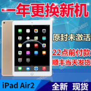 AIR2 Apple iPad 2 Wi-Fi de 16 GB / Aire Generación de Tablet PC ipad6 / versión de Hong Kong