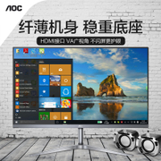 AOC computer monitors, 23.8 inches, 24 HD, ultra thin HDMI display, PS4 game, M2489VXH/BS