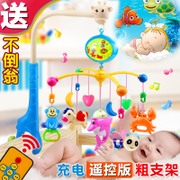 The newborn baby toy 0-1 years 3-6-12 months baby bed bell music bell bell hanging bed rotation