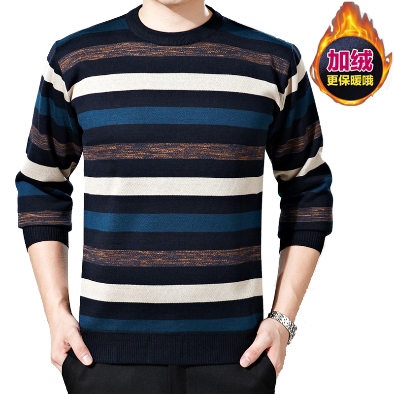 The new winter middle-aged man - long sleeved T-shirt sleeve head plus velvet upset sweater men loose father put code