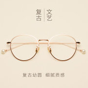 Vintage Rose Gold Pearl glasses frame female Korean Chao Literature with glasses without lenses in the lens plane ultra light frame