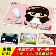 Mouse pad personalized custom game cute cartoon animation customized advertising lol thick laptop