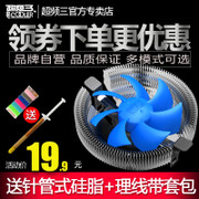 Overclocking three Bluebird 3 CPU cooler 775/1150/1155 AMD desktop computer mute CPU fan