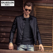 British Prince Lun 2016 men's Winter Youth slim leather jacket type trend in spring and autumn season Motorcycle Jacket