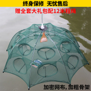 Automatic folding fishing net fishing tools shrimp fishing cage fish cage cage fish shrimp net shrimp eel cage