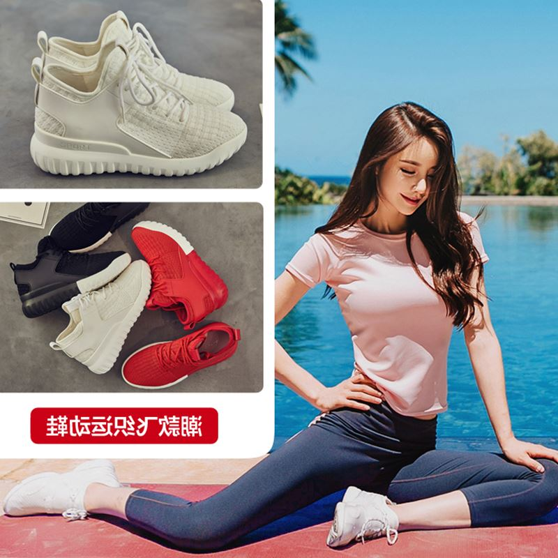 Coconut shoes spring/summer trend sport shoes white 2017 thick-soled casual shoes platform new fly dyed shoes women