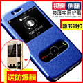 Charm blue 2 phone case charm blue note2 mobile phone sets metal holster m2note clamshell M57A protective cover