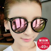 2017 new fashion sunglasses female tide Polarized Sunglasses round face star with personal driving glasses long face