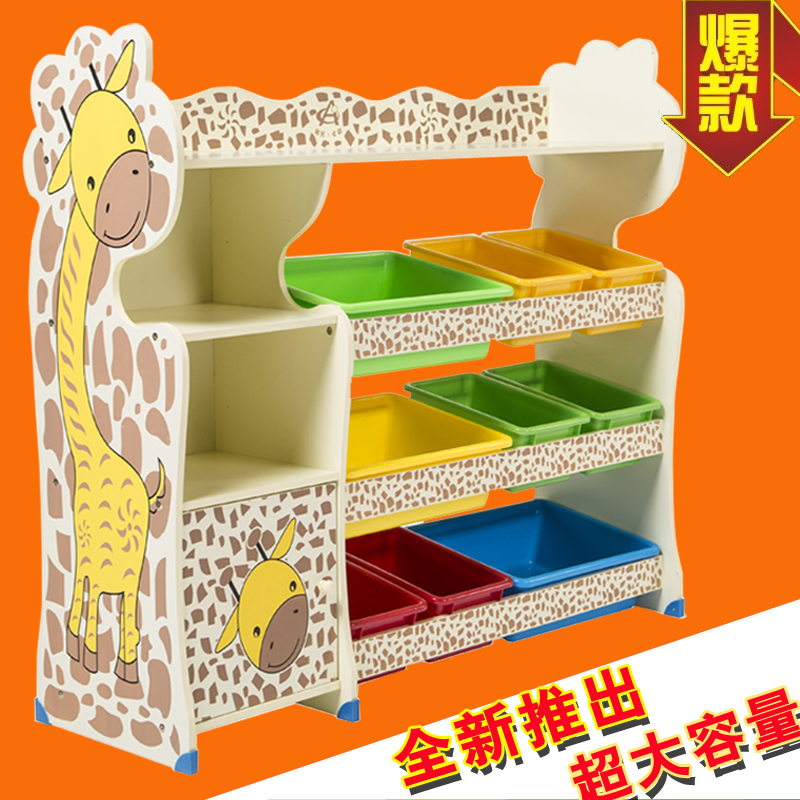 Super finishing kindergarten baby store toy shelves children's storage rack finish Toy storage cabinets