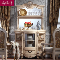 Rui Fu Xiang European Solid Wood Wine Cabinet Partition Cabinet Luxury  Dining Side Chair Dining Room