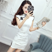 Short Raglan Sleeve Jacquard slim skirt slit at the slim slimming dress party costumes sexy sweet dress