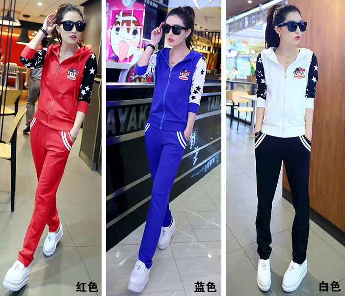 Authentic Paul Frank 2015 new female Korean Wei length sleeve slim Zip Hooded sportswear and leisure suits in autumn