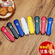 Vivtorinox Swiss Army knife 58MM MINI CLASSIC 0.6223 fruit knife portable multifunctional knife optional