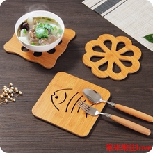 Creative home appliances kitchen daily necessities of daily necessities small practical wooden mat 9 sets
